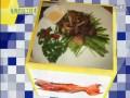兔肉的加工技术 (1095播放)