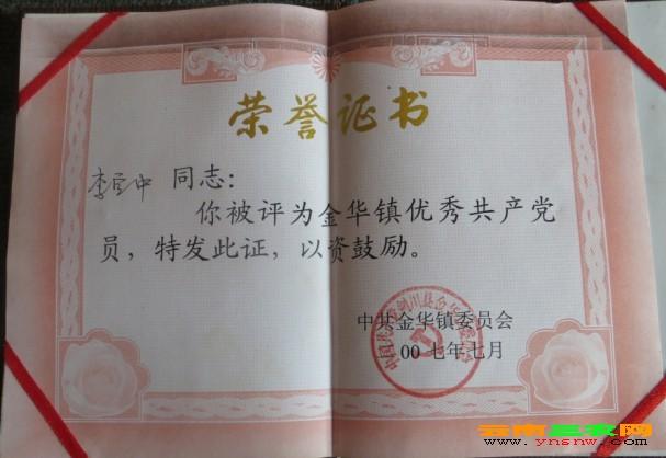 他是中国石雕产业的领头人