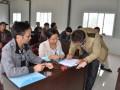龙武镇坡头甸村委会21户村民喜领民居建设补助金