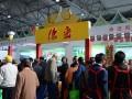 德宏:农博会第二日德宏参展企业销售额达13.3万元