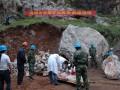宣威市得禄乡举行非煤矿山应急救援演练