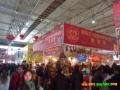 2016昆明新春欢乐购物节(昆明年货街)
