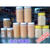 西双版纳土蜂蜜销售   普洱市百花蜜报价中心——087164155848