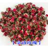 云南金边玫瑰_0.085/克 1000克起批 _金边玫瑰价格