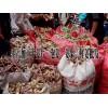 云南姜果行情%今日最新干姜片市场报价@云南干姜片多少钱一斤