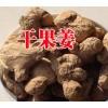 云南干姜果%干姜果怎么卖红河干姜果批发市场报价_400-6633-626