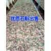 云南红河最好铁皮石斛批发参数|铁皮石斛种植网400-6633-626