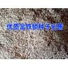 金铁锁批发价格|金铁锁种子低价|实惠的金铁锁种子|400-6633-626