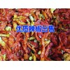 哪里的干辣椒最低价&产地云南干辣椒价格*干辣椒种植户销售信息400-6633-626