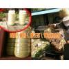 天然蜂胶多少钱|今日蜂蜜行情价格:0871-64155848