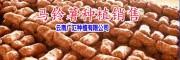 今年洋芋价格(附图)