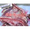 昆明羊排最新价格65元每公斤/昆明羊腿价格75/公斤/羊胎盘50元