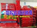云南卖猪饲料利润有多少@云南天红牧业饲料经销商
