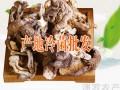 2017苦荞粉价格|大理松茸菌|云南鸡枞菌