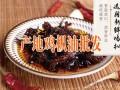 云南鸡枞菌价格 (7)