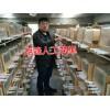 宣威市朱涛胡蜂养殖专业合作社(15288058995)胡蜂蜂王一只多少钱