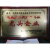 软籽石榴树苗龙头企业供应-云南具有代表性的石榴