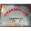 云南软籽石榴品牌哪家强—会泽高老庄农业庄园公司