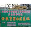 省农科院软籽石榴繁育基地-会泽高老庄农业庄园有限公司