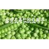 长寿仁豌豆哪里有销售?种子销售价格多少钱一斤