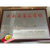 云南银溪绿茶|生态绿茶|:08728520365
