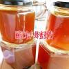 丽江蜂蜜(森林野生纯蜂蜜135一斤,蜂农)