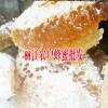 什么叫丽江土蜂蜜?云南丽江蜂蜜多少钱