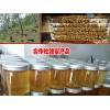 云南普洱蜂蜜种类有哪一些?