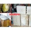 普洱孟连蜂蜜多少钱一斤?