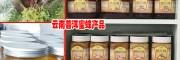 农户+合作社+市场-云南蜂产品市场