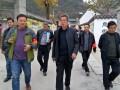 凤县市级美丽乡村示范村接受市考