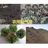 花卉栽培用的沼气渣肥料价格是多少?红河沼气渣行情