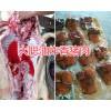 云南巴马香猪腊肉销售/香猪肉香肠,玉溪香猪养殖加工