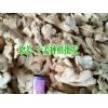 干姜块多少钱_罗平生姜价格_菜姜、干姜_姜块生产供应商