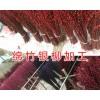 重庆银柳供应信息-银柳产地直销报价18181979853