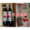 火龙果酒-红心火龙果酒价格/云南火龙果酒批发