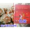 云南白糖年糕销售价格是多少_蒙自年糕_红河特产