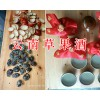 草果小瓶酒-草果酒图片/文山马关草果酒13577677236