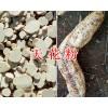 天花粉是什么的根&天花粉生产企业-云南天花粉