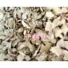 红河州哪里有干姜片卖&屏边干姜片怎么样?