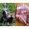 黑山羊多少钱一斤#凉山哪里有卖肉黑山羊的?