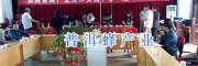 普洱蜜海养蜂专业合作社-云南蜂产业技术理事单位