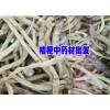 苍术炕货、苍术鲜货、苍术种苗、桔梗等地道特色中药材种植户