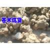 苍术中药材种植网&苍术种子价格行情&苍术又叫赤术