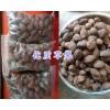 文山草果种植基地-优质无硫草果、草果粉出售/马关草果