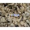 低硫姜片生产商#曲靖罗平干姜销售_云南姜片供应