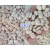白扁豆多少钱一斤-云南白扁豆供应