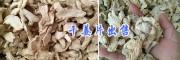 罗平板桥低硫药用姜块&云南脱水低硫姜片-13769556456