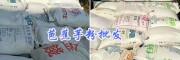 芭蕉芋淀粉一吨价格-云南芭蕉芋淀粉厂13577983728
