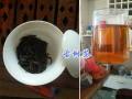 红河县古树茶图片*云南古树茶厂家-13577301395